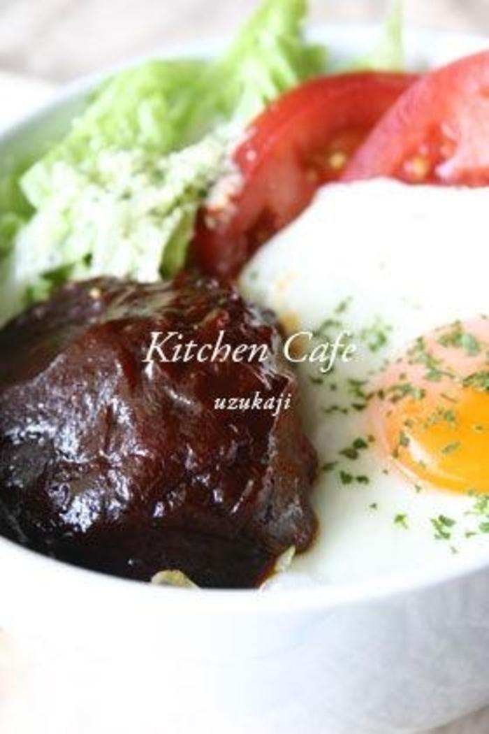 ソース ロコモコ 丼 オリジナルソースで☆ロコモコ丼 レシピ・作り方